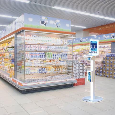 Sanitiser Station in a supermarket